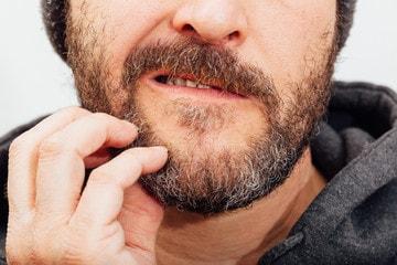 წვერის ქავილი - Beard.ge