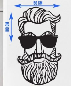 წვეროსანი სტიკერი ინტერიერისთვის - Beard.ge