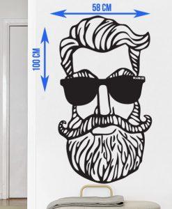 წვეროსანი სტიკერი კედლისთვის - Beard.ge