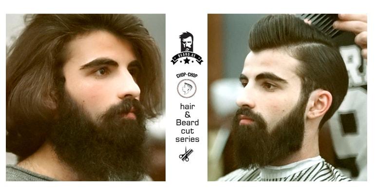 კლასიკური ვარცხნილობა და წვერის სტილი - Beard.ge