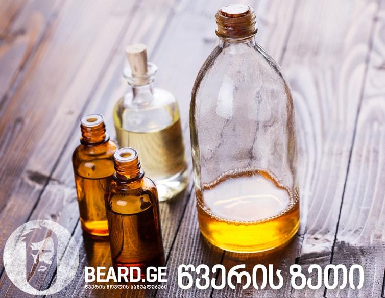წვერის ზეთი - Beard.ge
