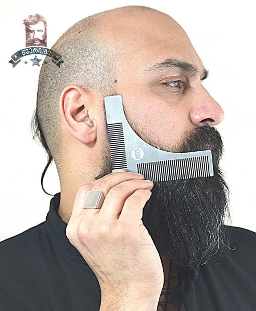 Beard Shaping and Styling Comb - Beard.ge